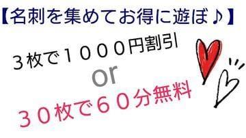 「【変更】割引企画☆」10/22(10/22) 10:46   うた 甘えん坊!!の写メ・風俗動画
