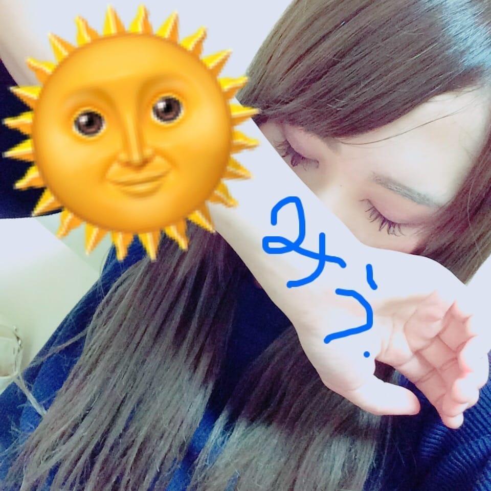 「こんばんは」10/22(10/22) 23:20 | ミウの写メ・風俗動画