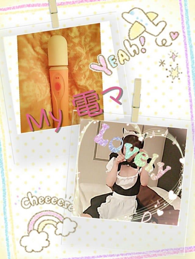 「向かうのん((((っ・ω・)っ」10/23(10/23) 00:57 | ゆうなの写メ・風俗動画