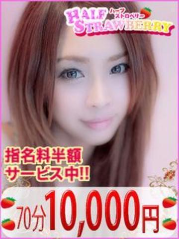 「御新規様イベント!!70分10000円!」10/23(10/23) 11:16 | オープンイベント開催中!!の写メ・風俗動画