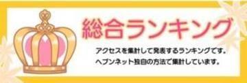 「【⚡ランキング⚡】」10/23(10/23) 17:02 | まおの写メ・風俗動画