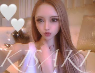「こんにちは」09/18(09/18) 00:40   きさきの写メ・風俗動画