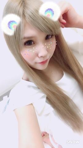 「お疲れ様です!」10/23(10/23) 22:27   ぐみの写メ・風俗動画