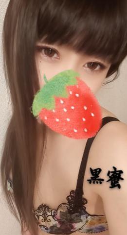 黒蜜【最高峰の痴女】|福岡県デリヘルの最新写メ日記