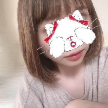 「戻りました?」09/18(09/18) 17:57   みくりの写メ・風俗動画