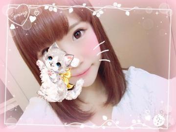 「出勤だよー♥」10/24(10/24) 04:59   可愛 みわの写メ・風俗動画