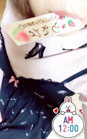 「?最高な???」10/24(10/24) 07:14 | まゆの写メ・風俗動画