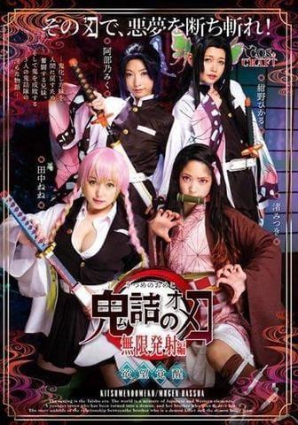 夏姫(なつき)|金沢風俗の最新写メ日記