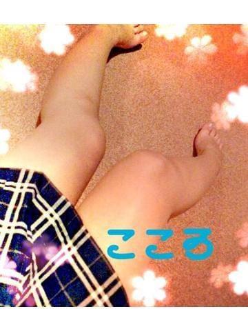 こころ☆地元ピュア娘♪|金沢風俗の最新写メ日記