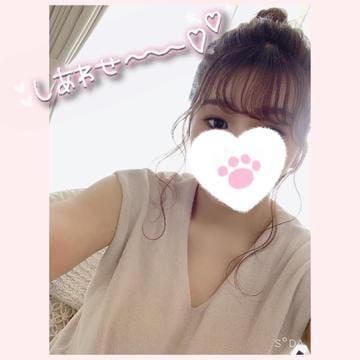 にこ|金沢風俗の最新写メ日記