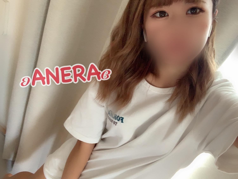 「ただいま!!♡」09/20(09/20) 20:11 | あねらの写メ・風俗動画