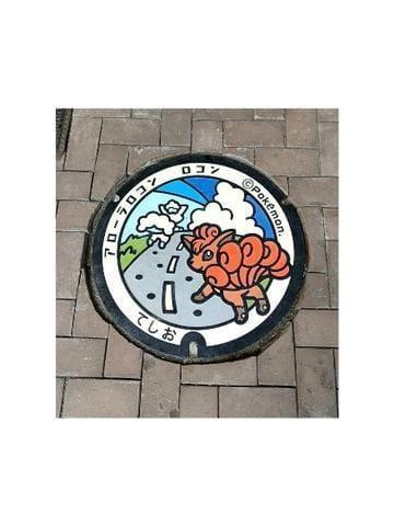 リサ【パイパン・スタイル抜群】|旭川デリヘルの最新写メ日記