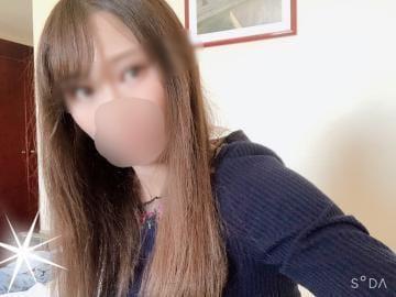 にこ 業界未経験おっとり系娘!!|旭川デリヘルの最新写メ日記