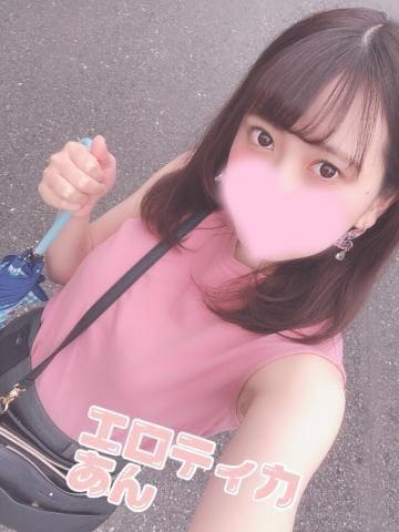 あん|横浜デリヘルの最新写メ日記