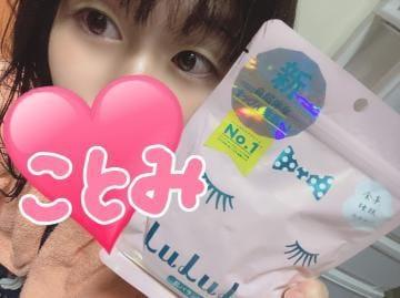 ことみ|神奈川県デリヘルの最新写メ日記