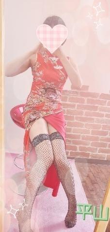 ★平山 るみ★ 岡山県デリヘルの最新写メ日記