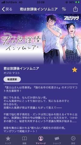 ほたる 色白!!黒髪ロリ娘降臨♡ 旭川デリヘルの最新写メ日記