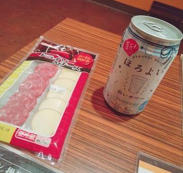 ☆Miki☆(ミキ) 岡山県デリヘルの最新写メ日記