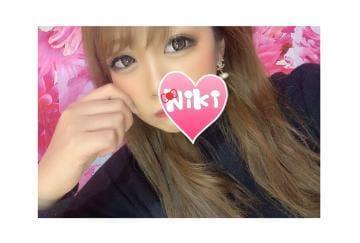 Niki ニキ|梅田風俗の最新写メ日記