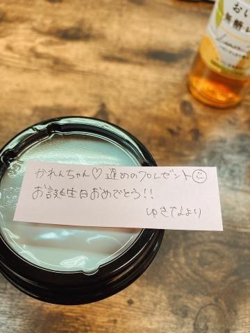 かれん|広島県デリヘルの最新写メ日記