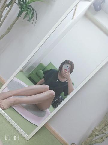 りせ★新人★|岡山県デリヘルの最新写メ日記