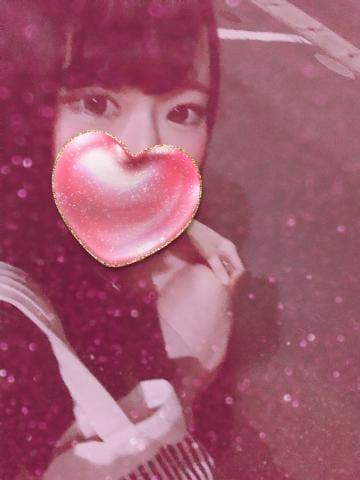 新人まいか☆小柄ロリ系美少女|岡山県デリヘルの最新写メ日記