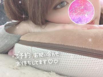 月美ひとみ|岡山県デリヘルの最新写メ日記