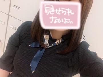 高円しいな【業界未経験】|岡山県デリヘルの最新写メ日記