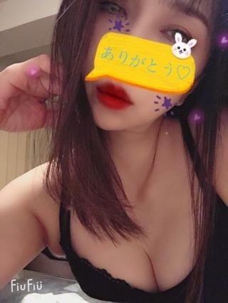 「ご予約ありがとう」09/25(09/25) 12:48 | セラの写メ・風俗動画