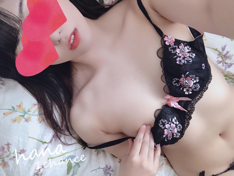 「23時に逢えるお兄さん?」09/25(09/25) 13:02 | はなの写メ・風俗動画