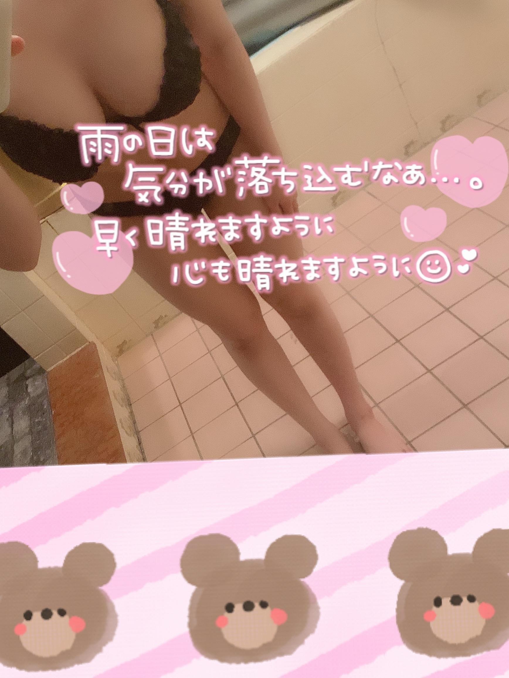 えりな 茨城県ソープの最新写メ日記