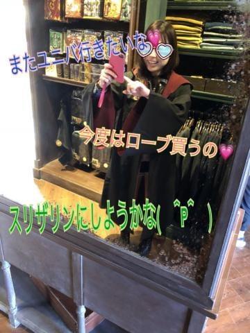 「9月も終盤っ」09/25(09/25) 15:06 | あみの写メ・風俗動画