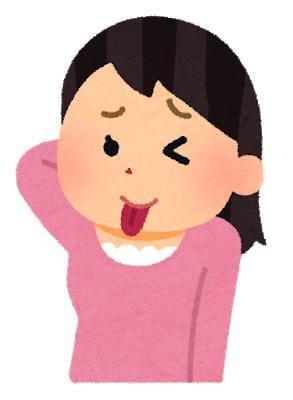 ミユキ【美少女・パイパン】|旭川デリヘルの最新写メ日記
