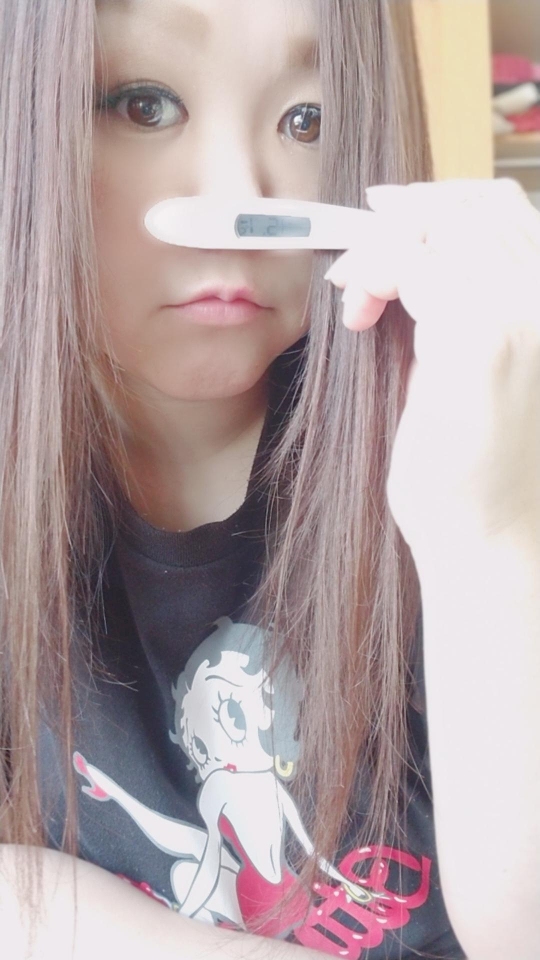 ねあ@変態めちゃ感☆強○願望|静岡県デリヘルの最新写メ日記