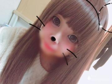 「こんにちは!」10/26(10/26) 14:19 | ましろの写メ・風俗動画