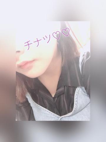 「出勤♪」09/25(09/25) 17:36 | ☆チナツ☆の写メ・風俗動画
