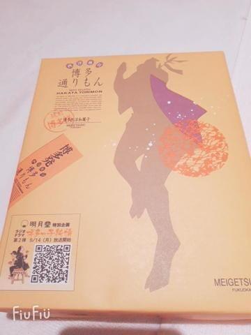 なぎさ【美乳】|札幌・すすきの風俗の最新写メ日記