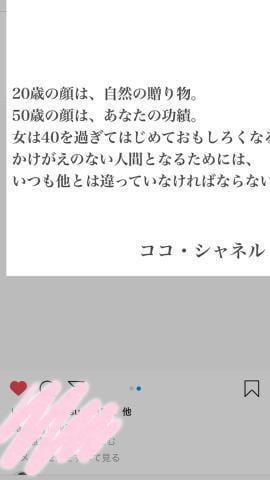 ゆい|札幌・すすきのソープの最新写メ日記