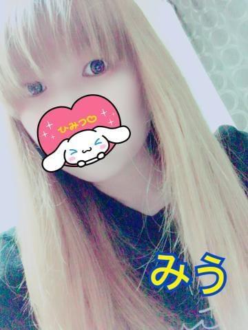 「お礼だよん!!」09/26(09/26) 00:24 | みう☆パイパン!淫乱美巨乳の写メ・風俗動画