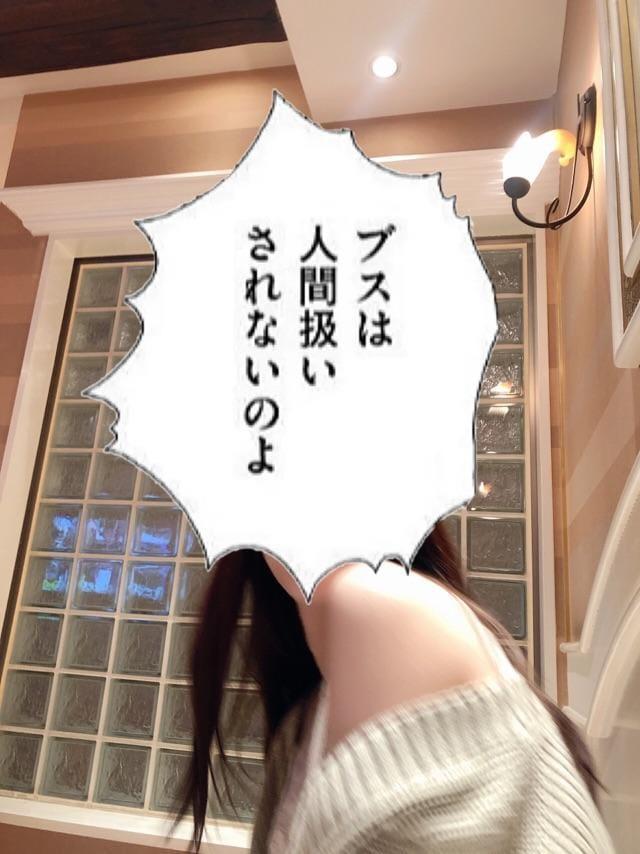 「下から撮んなww」09/26(09/26) 00:35   うさぎの写メ・風俗動画