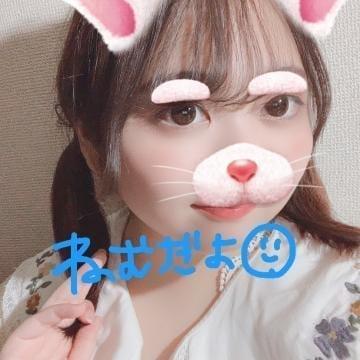 ねむ 上野・浅草風俗の最新写メ日記