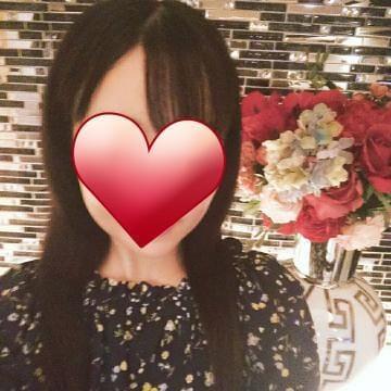わか【ガチ処女!業界未経験】 姫路デリヘルの最新写メ日記