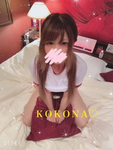 ここな【Gカップロリカワ美少女】|福岡市・博多風俗の最新写メ日記