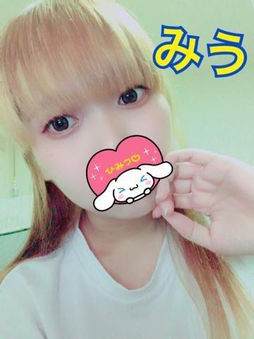 「残り4日!!!!」09/26(09/26) 16:00 | みう☆パイパン!淫乱美巨乳の写メ・風俗動画