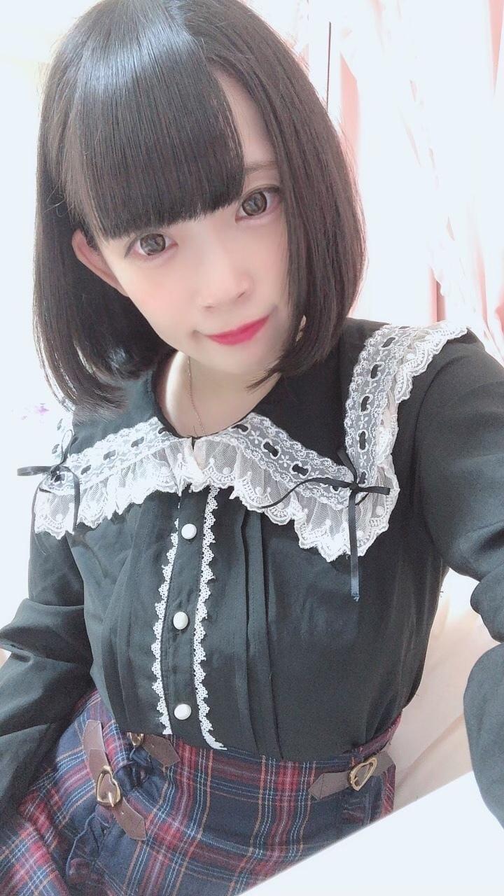 「ぽあよおお☆」09/26(09/26) 16:02   ねるの写メ・風俗動画