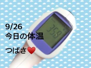 「[今日の私の体温]:フォトギャラリー」09/26(09/26) 21:09 | 翼-つばさの写メ・風俗動画