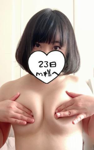 「m様ありがとう?」09/26(09/26) 23:30 | すずの写メ・風俗動画