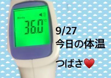 「[今日の私の体温]:フォトギャラリー」09/27(09/27) 21:30 | 翼-つばさの写メ・風俗動画