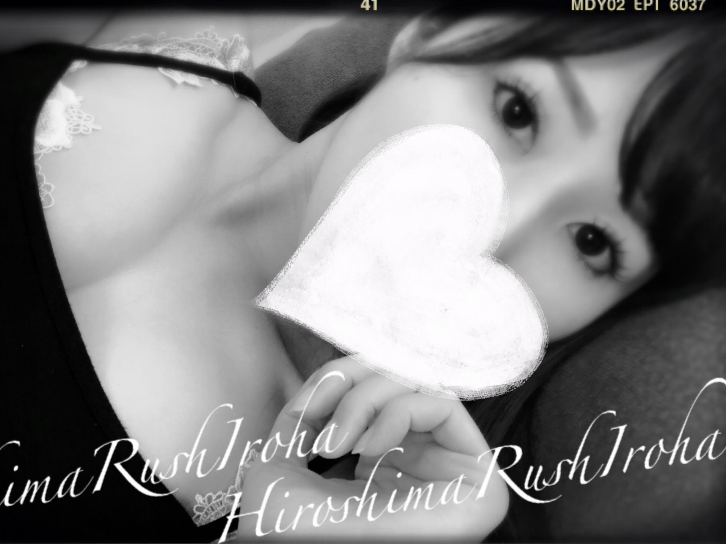 「しゅっきん☆」09/28(09/28) 15:05 | ーイロハーの写メ・風俗動画