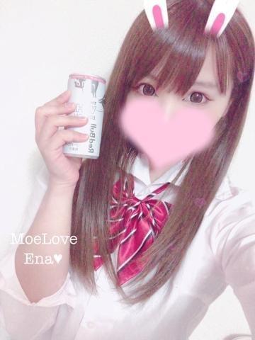 えな☆激カワ美女|岡山県デリヘルの最新写メ日記